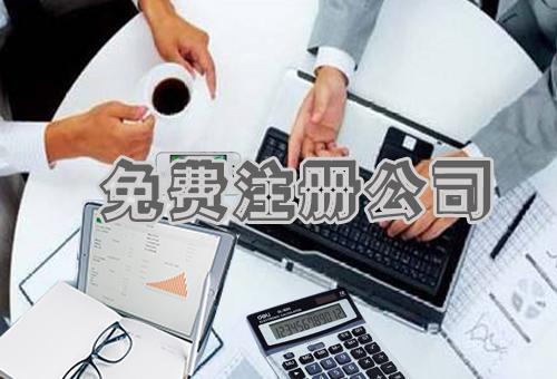重庆欧宝娱乐代理申请公司需要办理什么